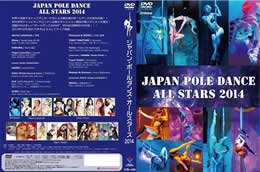 JAPAN POLE DANCE ALL STARS 2014 DVD